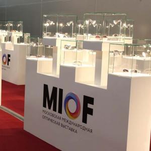 Приглашаем на MIOF!